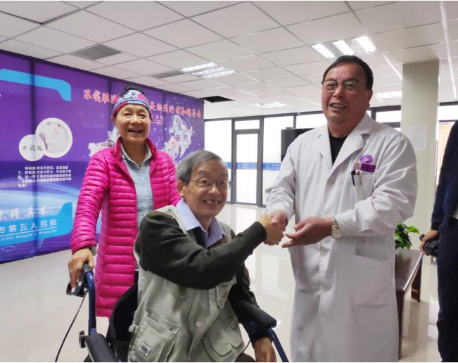 网易新闻报道我院加拿大华侨糖尿病足患者的回国治疗经历