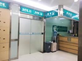 医院手术区